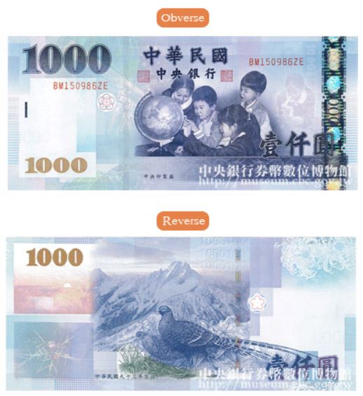 Billete-de-1000-dólares-de-Taiwán-1000-TWD.jpg